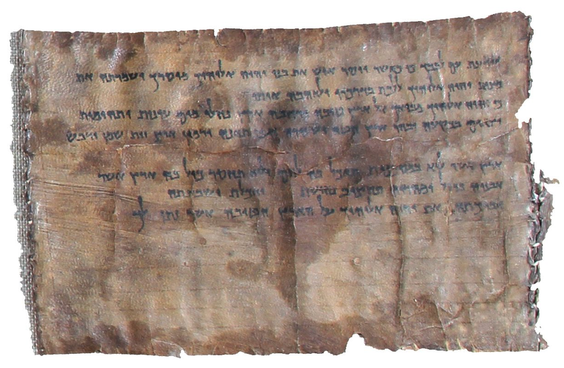 Deuteronomy, from the Dead Sea Scrolls (4Q41 1)